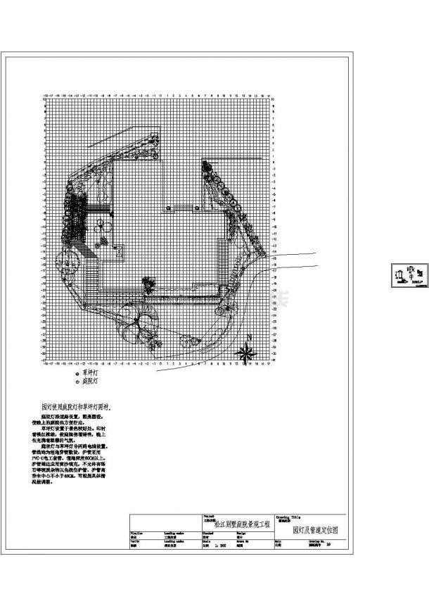 别墅庭院景观设计方案及细部大样图-图一