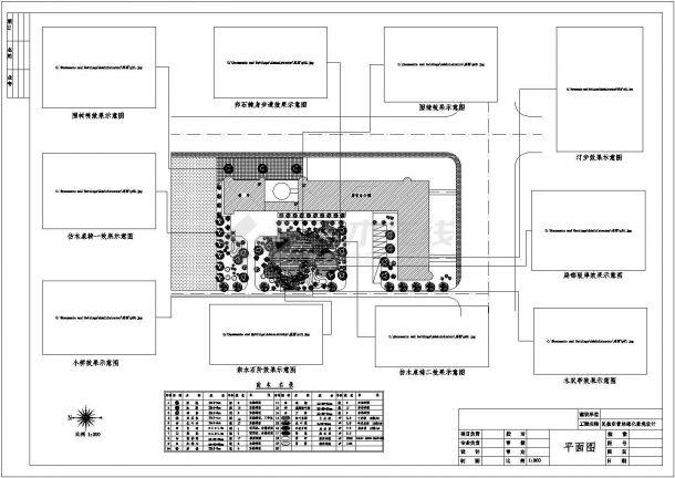 4套办公庭院景观设计CAD平面图-图一