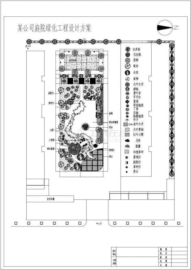 4套办公庭院景观设计CAD平面图-图二