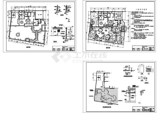 [扬州]某中式古典庭院景观设计CAD施工图-图二