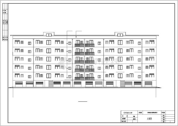 六层框架结构住宅楼设计cad图(含计算书,毕业设计)-图二