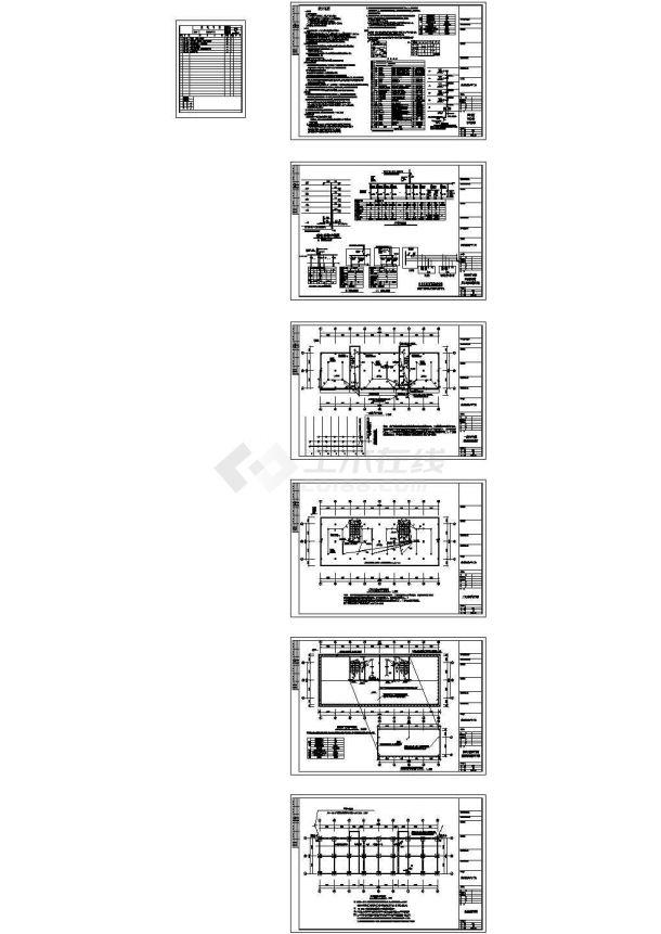 [扬州]某机械生产厂房电气施工图纸-图一