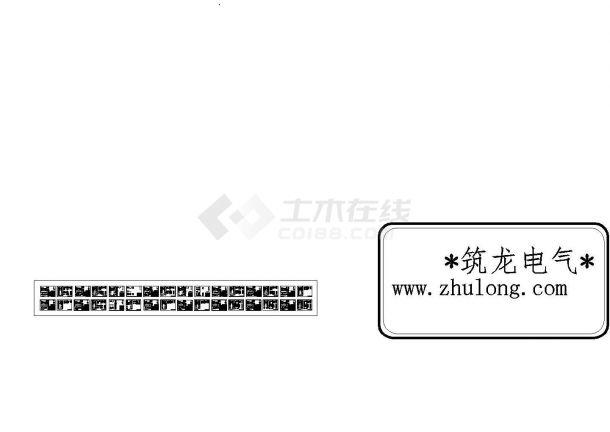 10KV高压柜电气控制原理图汇总(共32张)-图二