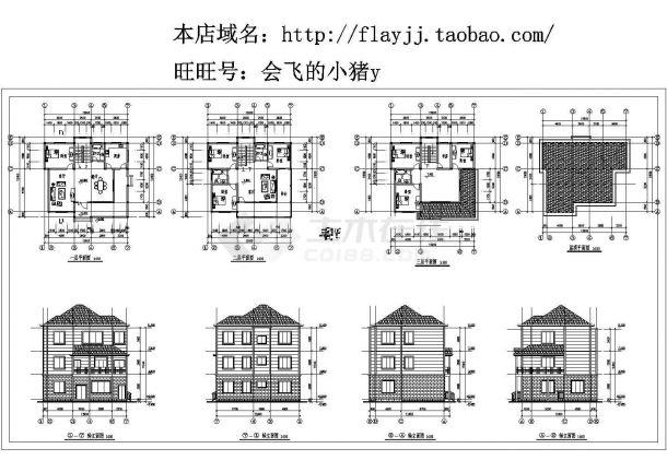 某三层农村住宅建筑设计图【平立】cad施工图设计-图一