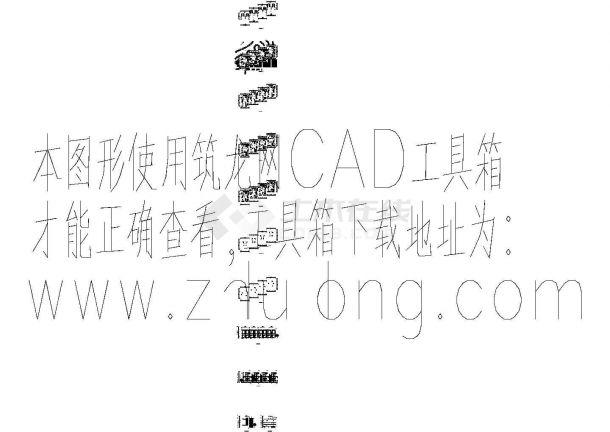 [贵阳]某16.850米四层联排住宅建筑设计方案图(二)-图一