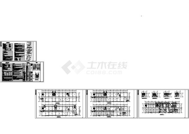 药厂综合办公楼空调通风消防系统设计施工图-图一