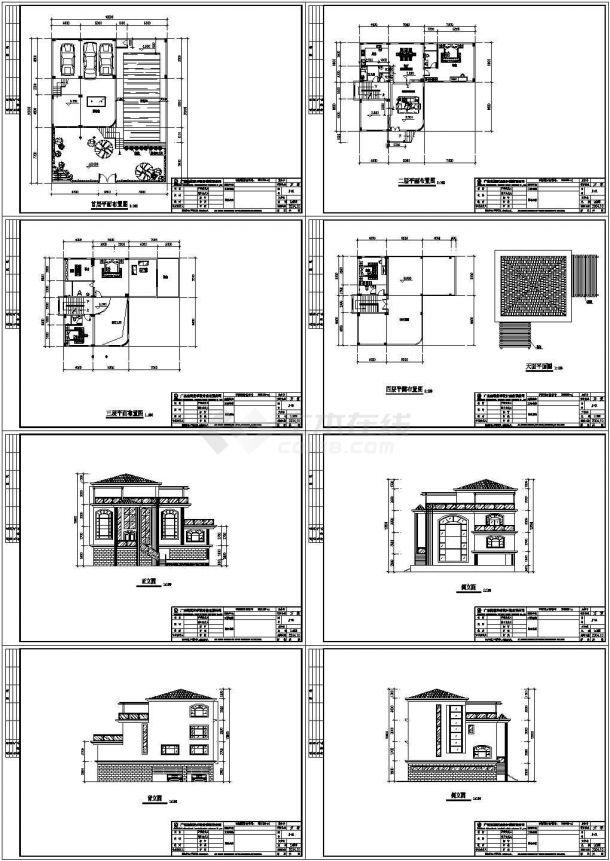 某四层欧式别墅建筑设计方案图-图二