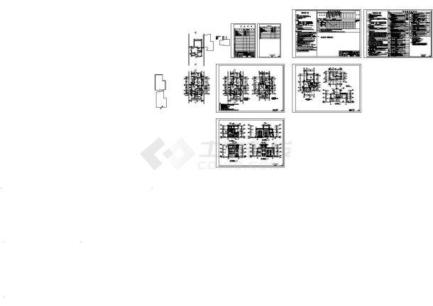 某250平方米三层别墅建筑设计方案图-图一