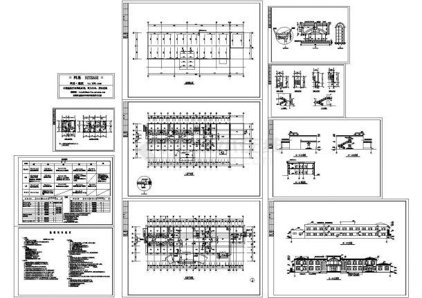 某两层砖混结构药浴中心(1688㎡)设计cad全套建筑施工图(含设计说明)-图一