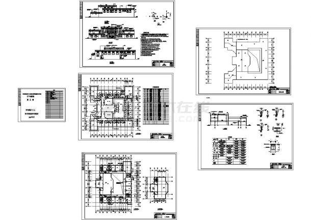 巴干寺藏医院建筑结构设计施工图(含设计说明)-图一