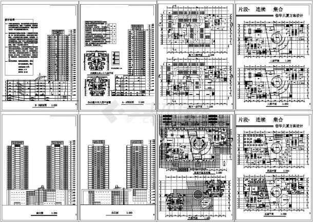 -2+28层51615平米商业办公住宅大厦建筑设计图-图一