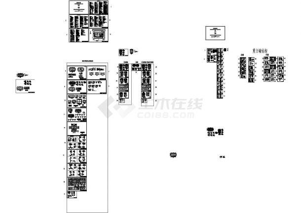 【4种类型】某多层剪力墙结构装配式建筑教学楼设计CAD全套建筑+结构全套施工图纸(含设计说明,含结构设计,含4套不同类型设计)-图一