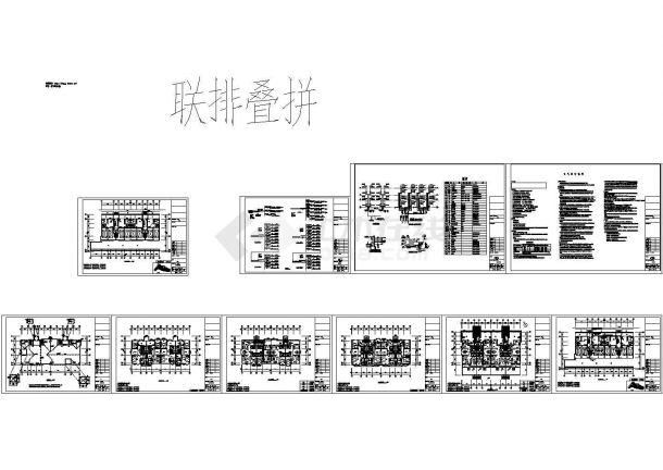 某地下1地上4层四户联排二户叠拼别墅电气施工设计cad图纸,含电气设计说明-图一