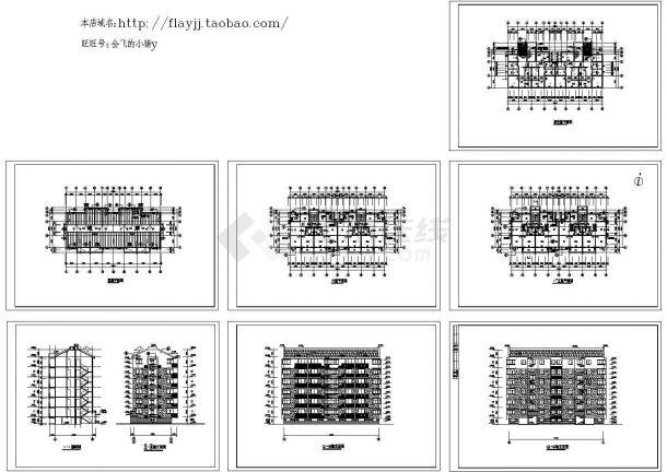 6层单元式住宅楼建筑设计图【[1梯2户 2单元 2室2厅] 平立剖】-图二