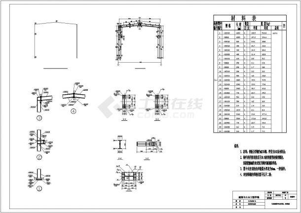 印刷单层建筑钢结构厂房毕业设计图形(建筑)cad施工图设计-图一