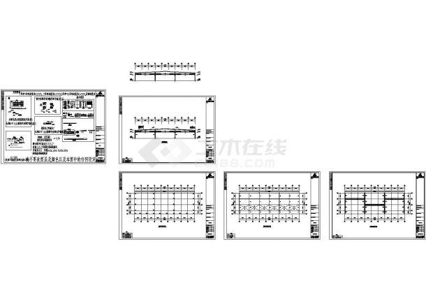 鑫泰公司钢结构工程施工cad图,共五张-图一