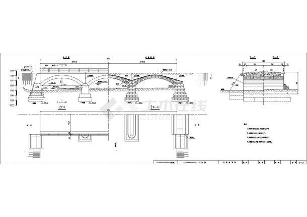 石拱桥全套施工图纸【6个CAD文件】-图一