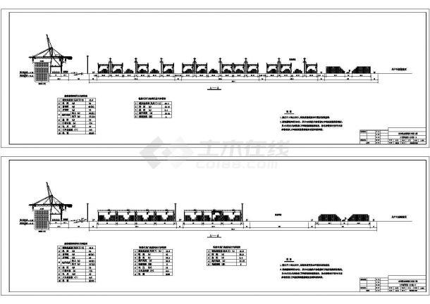 经典_集装箱式建筑设计cad全套施工图纸(含集装箱式售楼部、餐厅、宿舍等设计)-图一