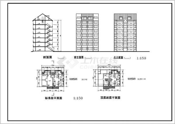 某七层住宅楼平面立面设计方案-图二