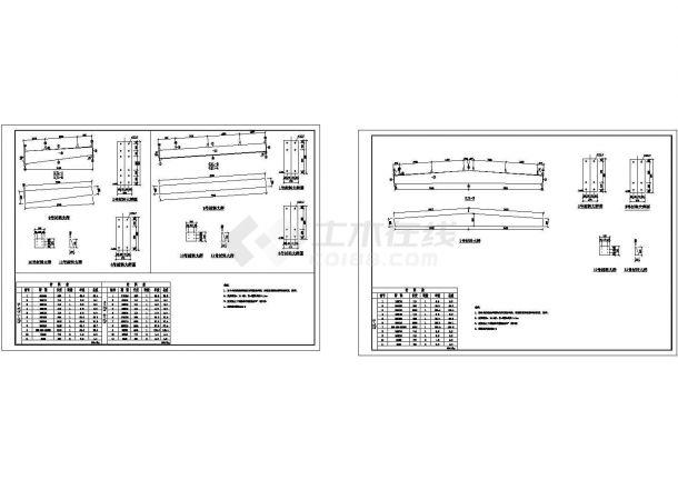 2161平米24m总跨门式刚架钢结构厂房建筑结构施工图(19个CAD)-图二