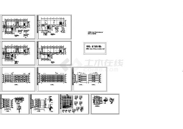 4层2846.05平米幼儿园建筑施工图(门窗[表] 卫生间大样 )-图一