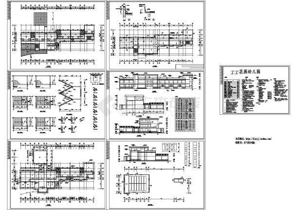 5班:3层2024平米幼儿园建筑施工图【平立剖 楼梯 说明】-图一