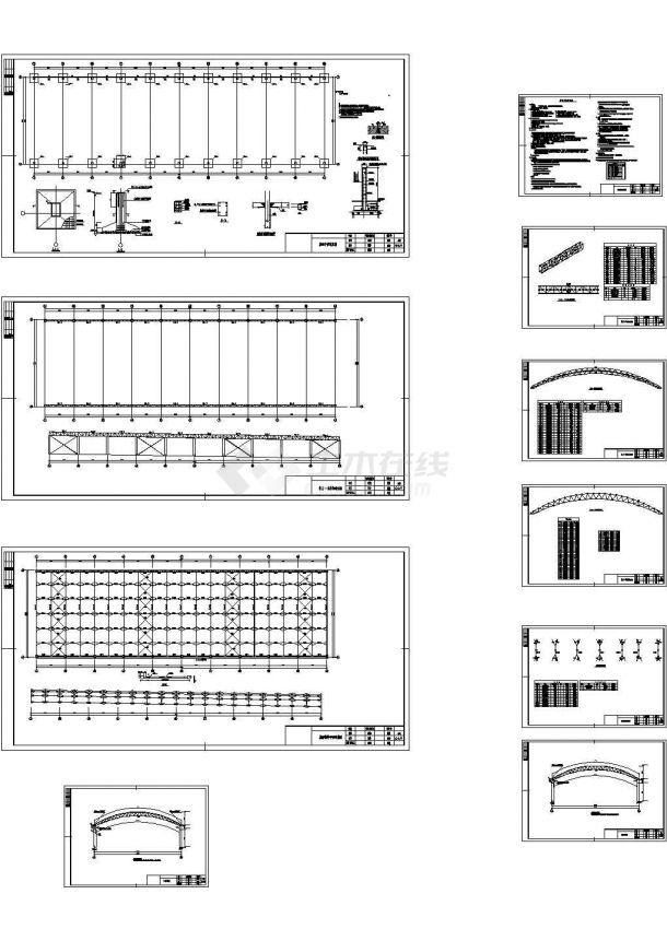 某地区煤场防尘环保技改工程结构设计施工图-图一