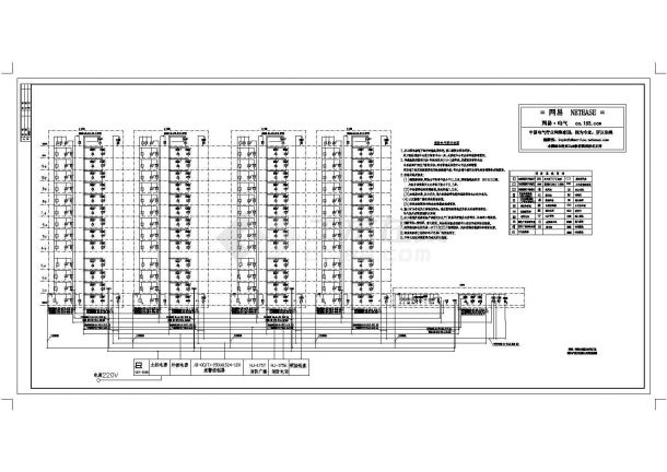 某小高层住宅楼及小区地下室火灾报警系统设计cad施工图(含消防电气设计说明)-图一