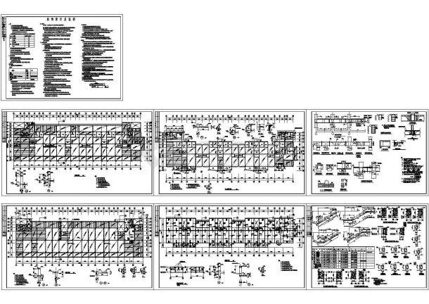 某9层框架结构住宅楼设计cad全套结构施工图(含设计说明)-图一