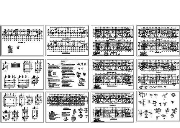 某5+1阁楼框架结构住宅楼设计cad全套结构施工图(含设计说明)-图二