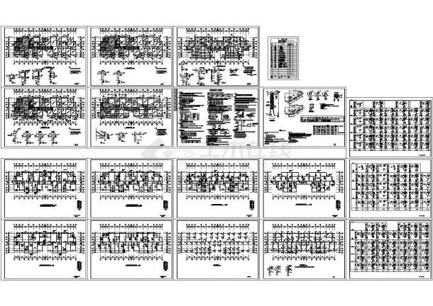 某7层异形柱框架结构住宅楼设计cad全套结构施工图(含设计说明)-图二
