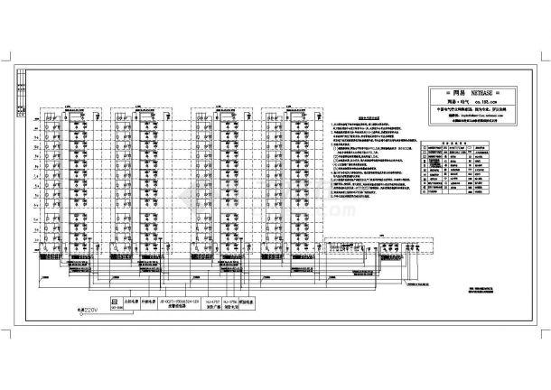 十一层及小区地下室火灾报警系统设计cad图纸-图一