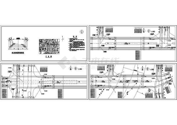 重庆某道路管线综合cad详细规划图-图一
