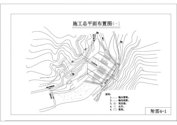 内蒙古自治区呼和浩特市某水库大坝、放水洞工程施工组织设计-图一