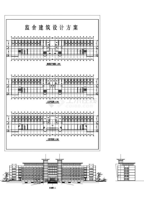 某监狱宿舍楼建筑设计方案图-图一