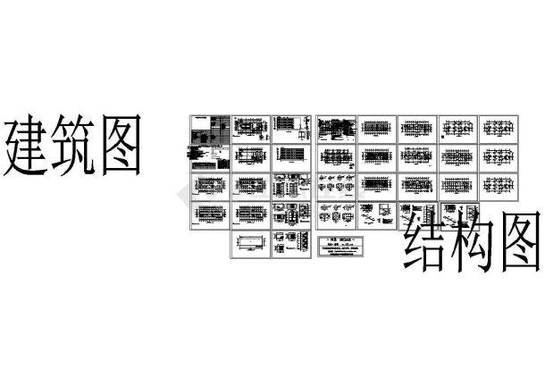 辽源市监狱综合办公楼框架结构建筑设计施工cad图,共三十三张-图一