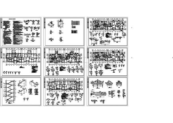 某5层砖混结构住宅楼设计cad全套结构施工图(含设计说明)-图二