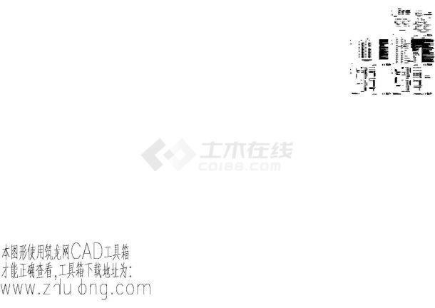 广州某广场智能照明全套cad图纸(甲级设计院设计,含模块尺寸说明)-图一