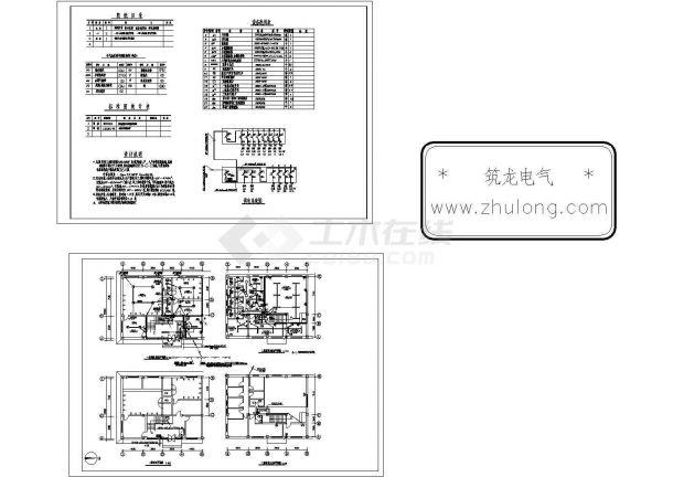 某两层浴室电气施工图设计dwg-图一