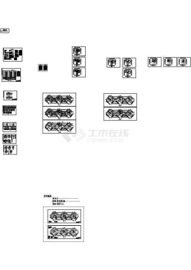 某11层住宅楼强弱电施工图23张(cad)-图一