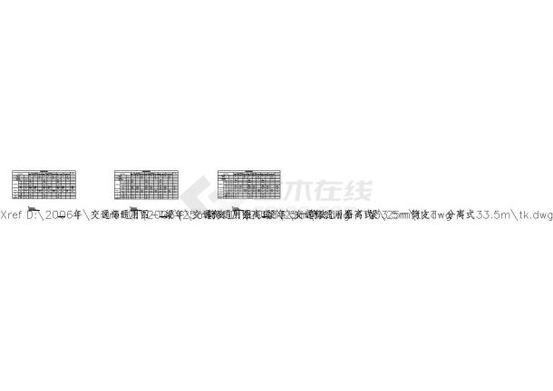 装配式预应力混凝土T梁桥(先简支后桥面连续)上部构造通用图[跨径:25米,桥面宽度:分离式路基33.-图一