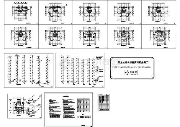 某十五层普通住宅给排水设计图CAD-图一