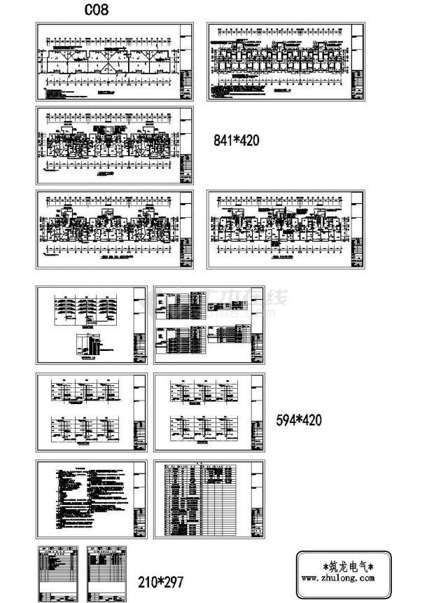 [无锡]某四层住宅楼电气图纸-图二
