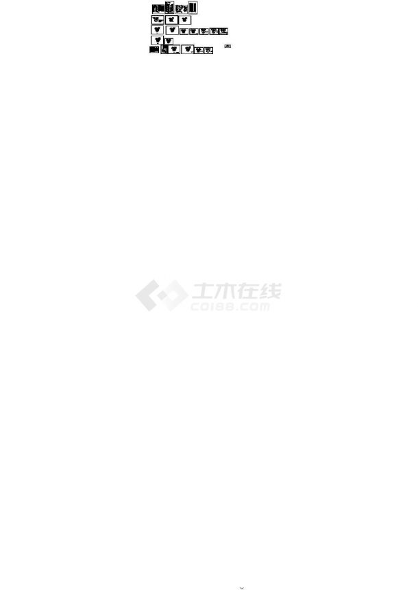 [安徽]高层商住楼电气施工图纸(甲级设计院)-图一
