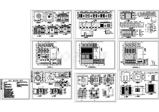 装修图-餐厅精装装修图纸 天棚 地面 墙面工程图纸-图二