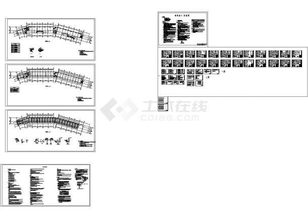 [北京]某三层钢框架结构商务综合楼结构施工设计图(含钢构件加工详图)-图一