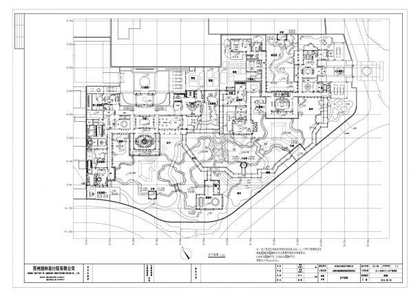 [杭州]中式住宅庭院景观扩初设计方案-图一