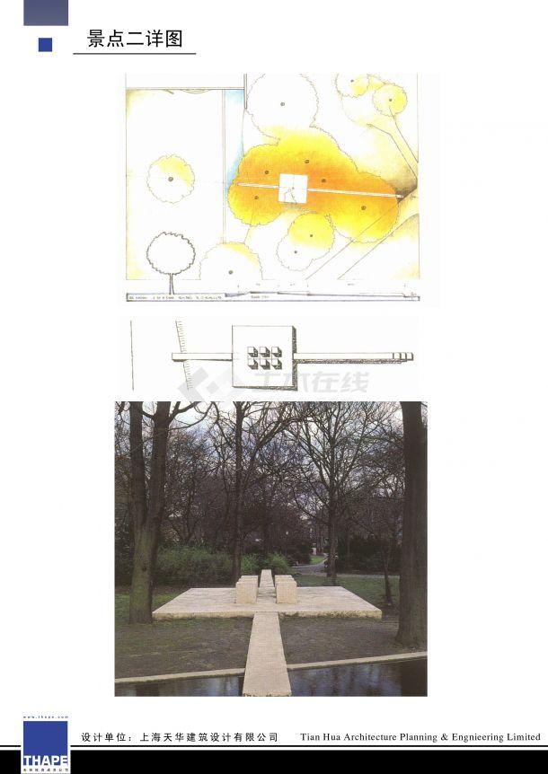 [上海]别墅入口区及庭院景观设计方案-图一
