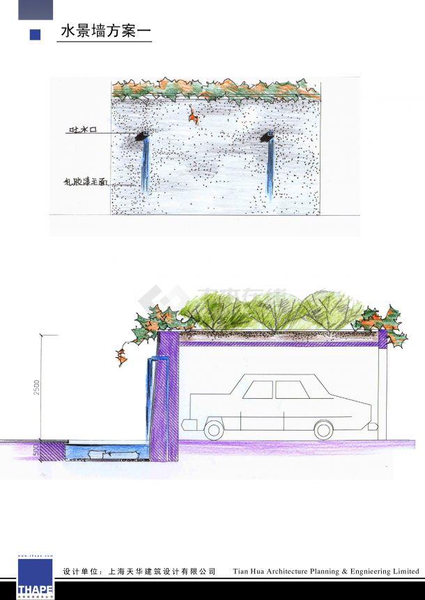 [上海]别墅入口区及庭院景观设计方案-图二