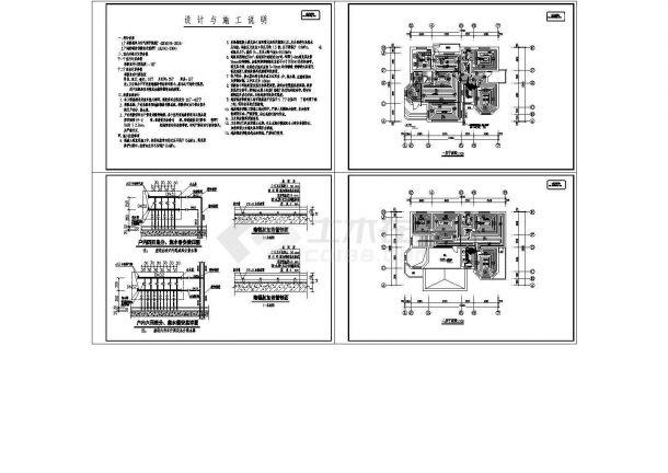 别墅住宅地板辐射采暖设计施工CAD图纸设计-图一